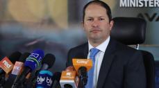Director de Migración Colombia